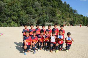 Fun Cup 2017