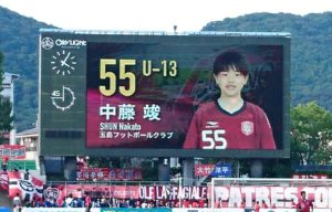 ファジアーノ岡山U-13